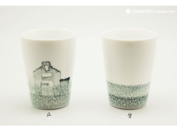恺庐手绘陶瓷杯